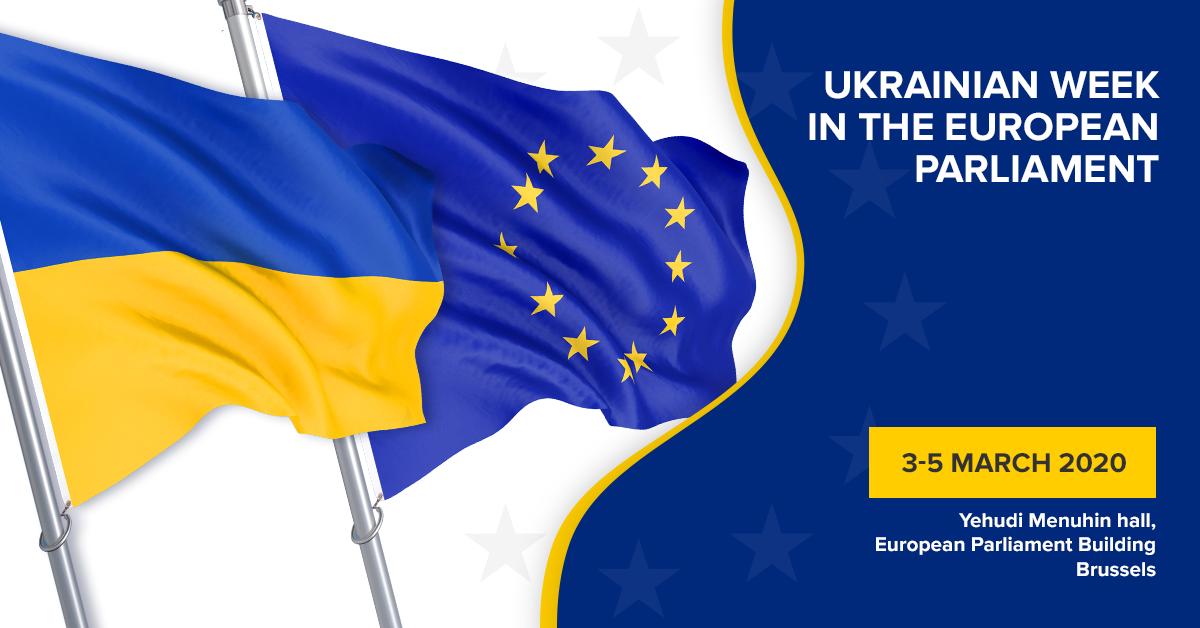 представництво україни при європейському союзі - в європейському парламенті в брюсселі відбудеться український тиждень
